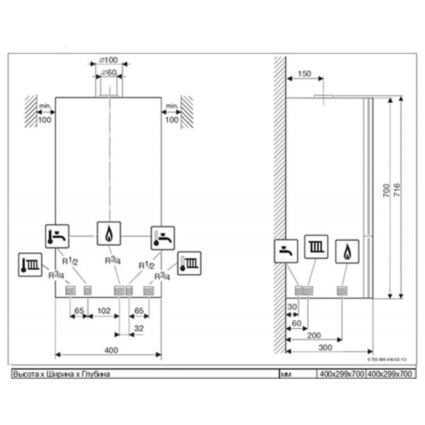 Котел газовый Bosch Gaz WBN6000-35H RN S5700