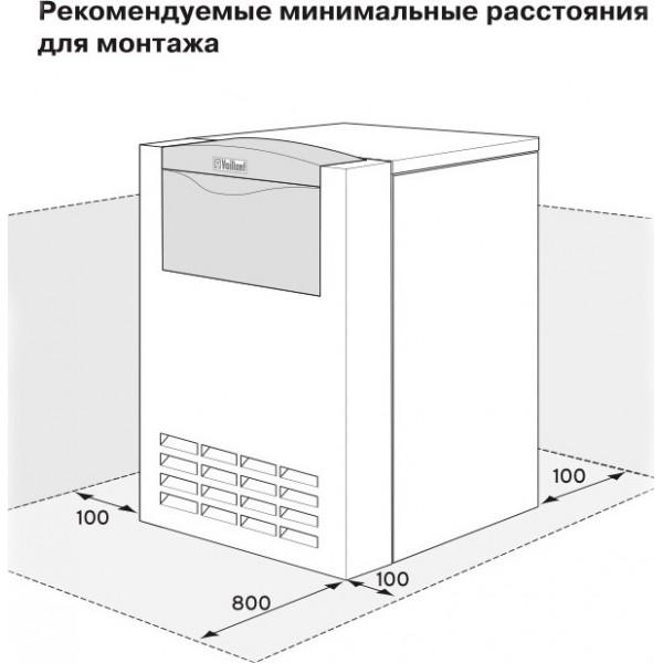 Котел газовый Vaillant atmoVIT VK INT 414/1-5