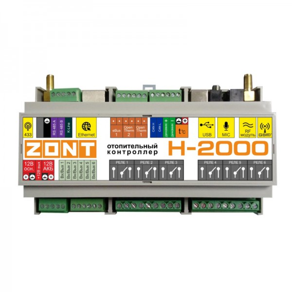 Контроллер для удаленного управления системой отопления ZONT H–2000