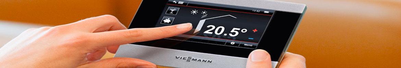 Ремонт газовых котлов и отопительного оборудования Viessmann